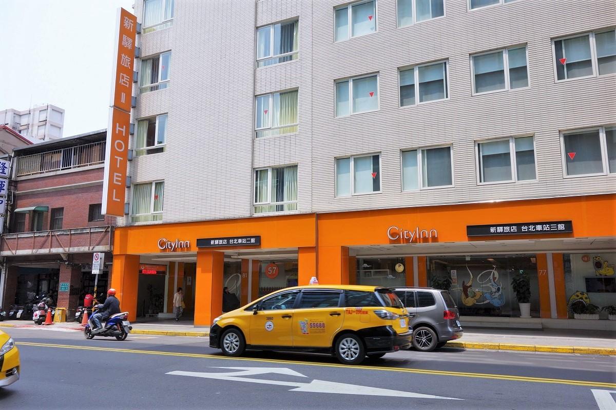 シティインホテル II