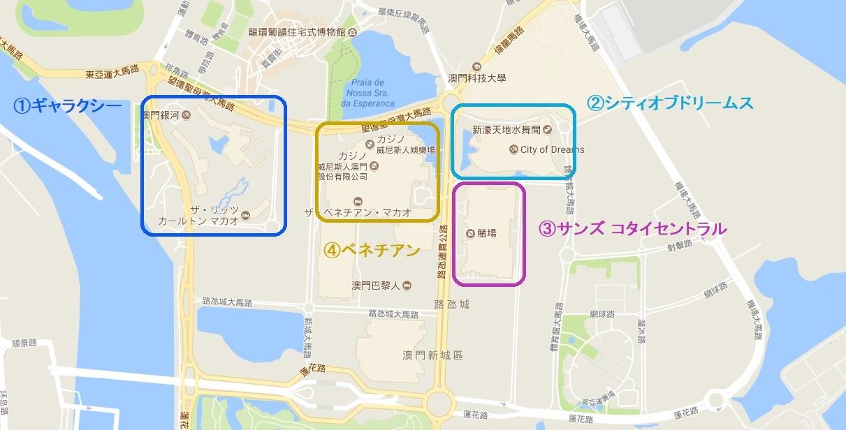 マカオ コタイ 地図