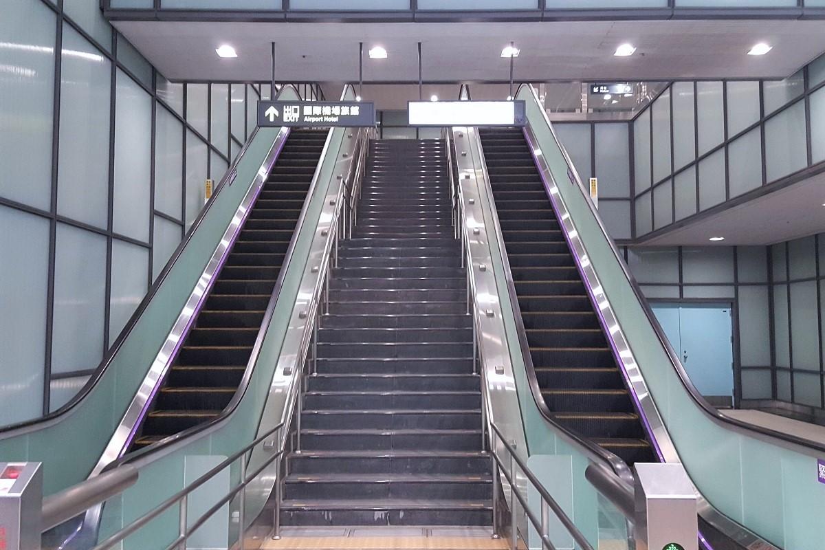 機場旅館駅
