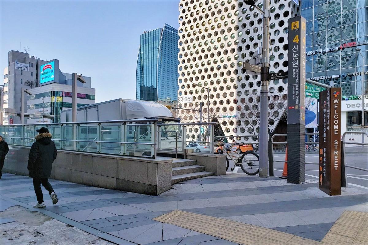 新論ヒョン駅