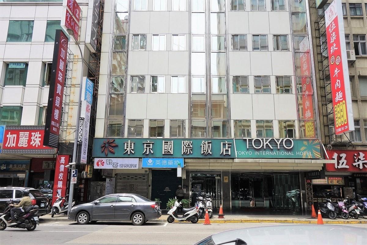 東京インターナショナルホテル