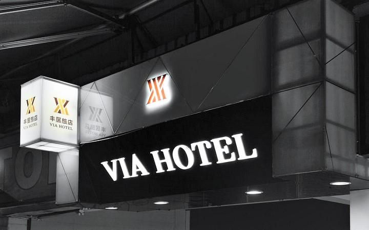 ヴィアホテル