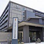 【京都】アルモントホテル 京都