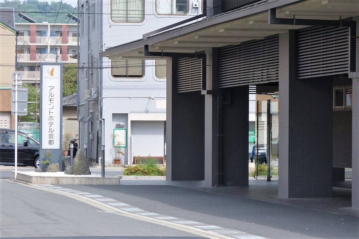 アルモント 京都 外観
