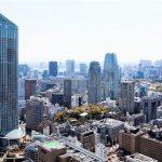 【東京】アンダーズ 東京