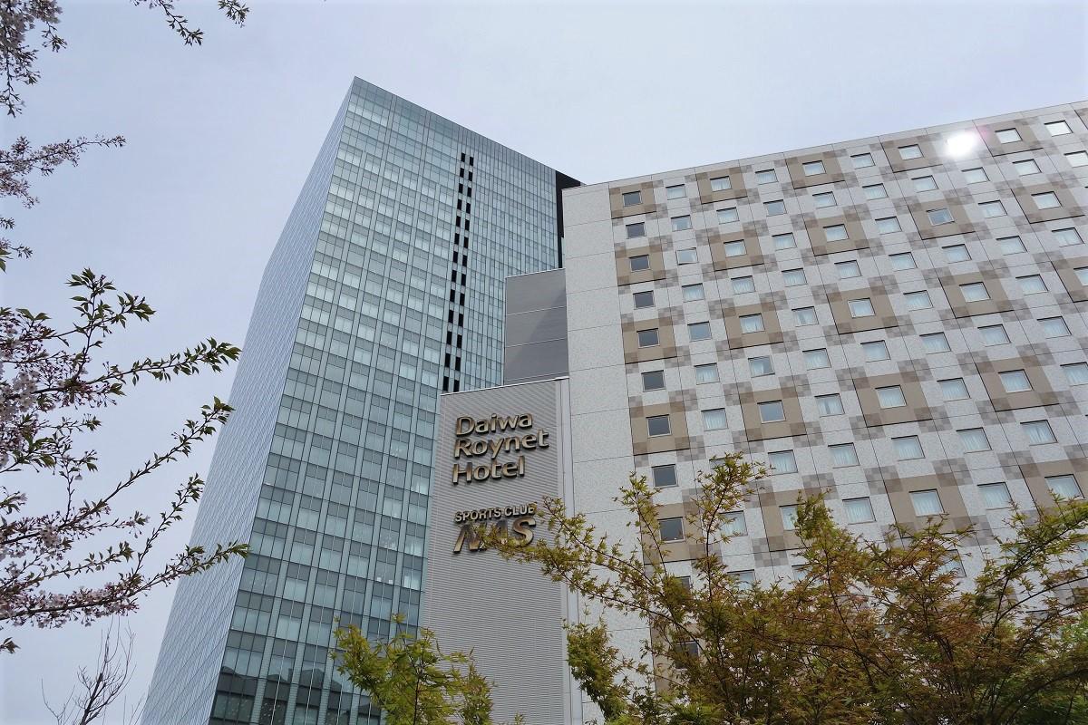 ダイワロイネットホテル 東京大崎