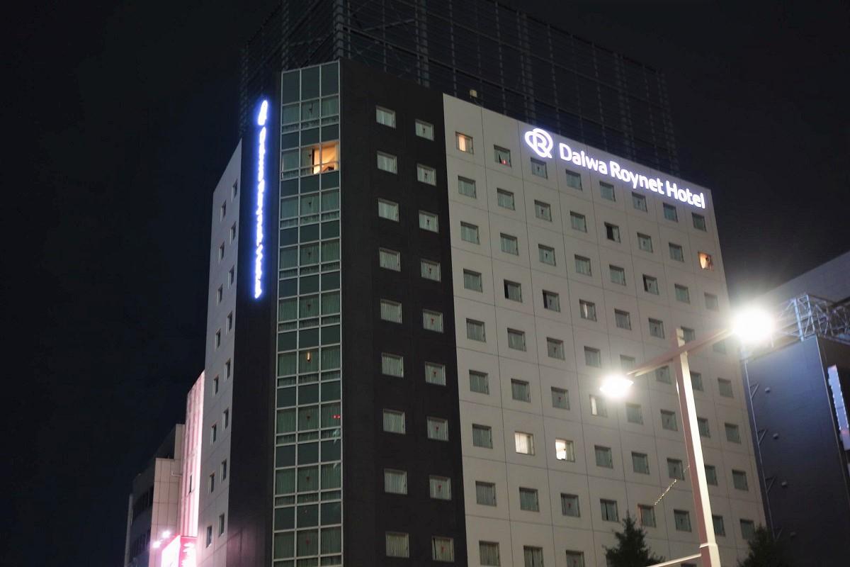 ダイワロイネットホテル 名古屋駅前