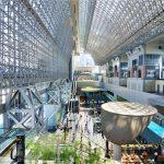 【京都 ビジネスホテル】出張や観光などに幅広く利用できるビジネスホテル