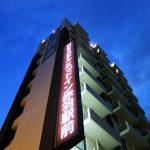 【東京】ホテルミッドイン 赤羽駅前