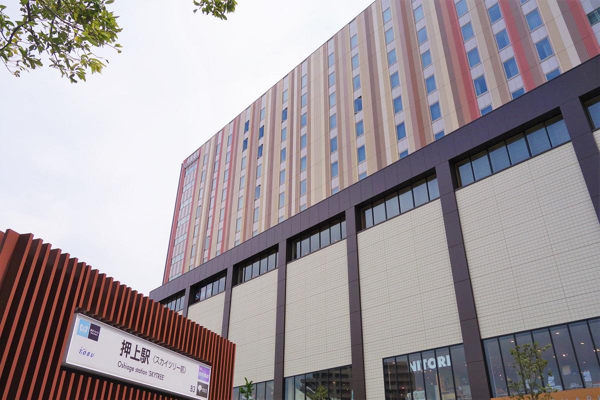 リッチモンドホテルプレミア 東京押上