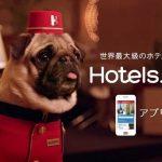 【Hotels.com】最新2018年1月のクーポン情報!最大8%割引!!