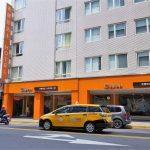 【台北】シティインホテル II