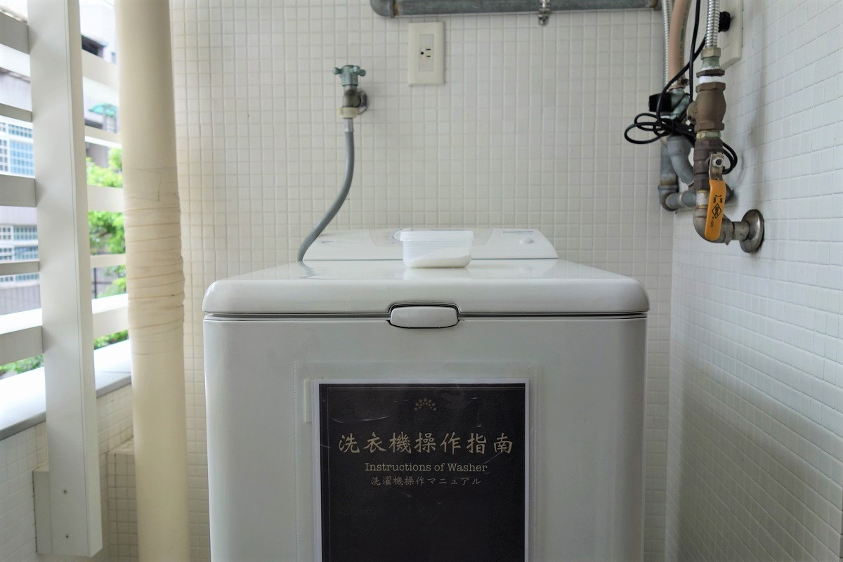 グロリア レジデンス 洗濯機