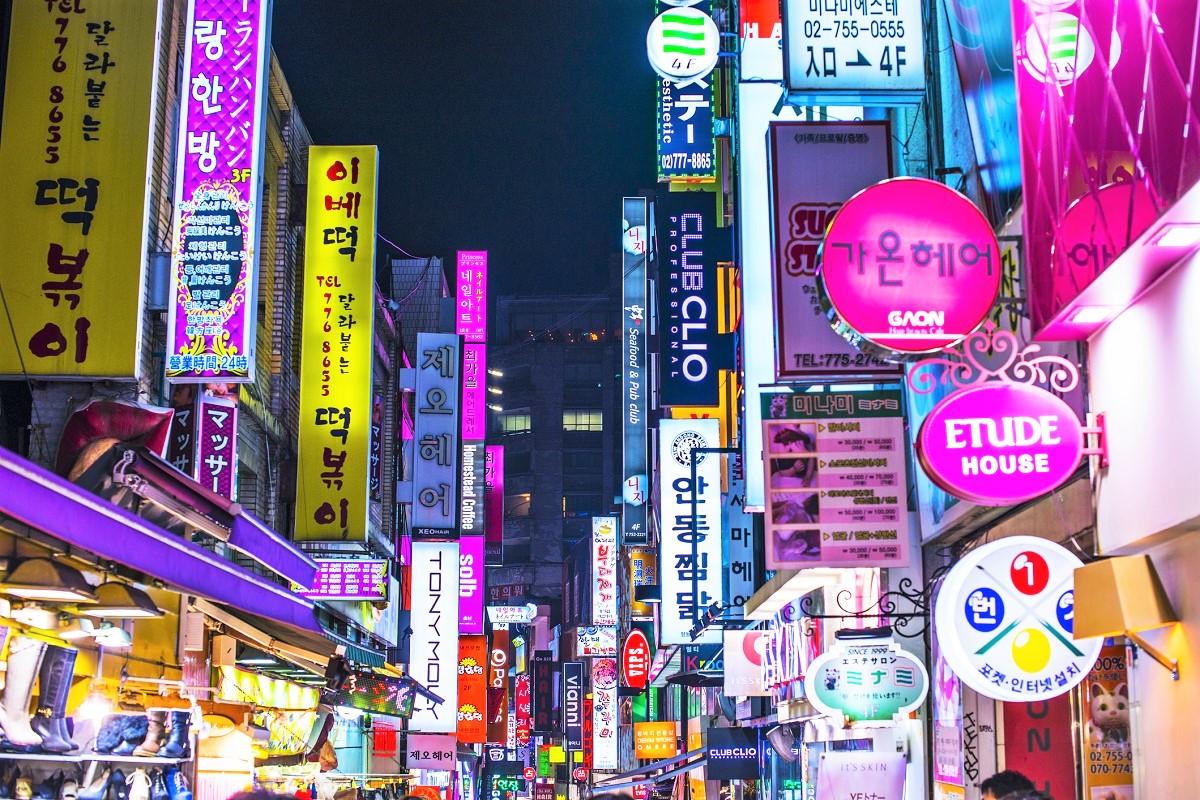 【ソウル】明洞の人気おすすめホテル14選!日本人も多く利用 ...
