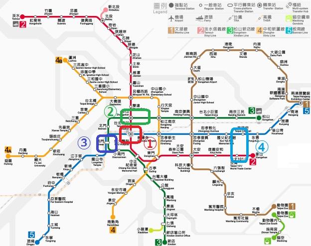 台北 地下鉄