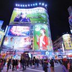 【台北 西門】若者の街・西門町のおすすめホテル